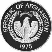 500 afghanis Grue de Sibérie – avers