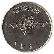 2 afghanis - Muhammed Zahir Shah -  avers