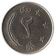 2 afghanis - Muhammed Zahir Shah -  revers