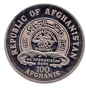 100 afghanis (coupe du monde de football) – avers