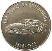 50 afghanis (100ème anniversaire de l'automobile) -  revers