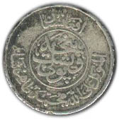 25 pul - Muhammed Zahir Shah -  avers