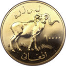 10 000 Afghanis (Mouton Marco Polo) – revers