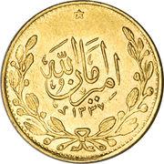 1 tilla - Amanullah -  avers