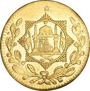 1 tilla - Amanullah -  revers