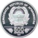 500 Afghanis (FAO) – avers