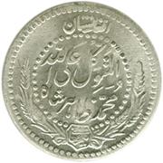 ½ afghani - Muhammed Zahir Shah -  avers