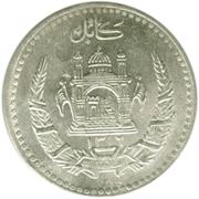½ afghani - Muhammed Zahir Shah -  revers