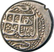 1 Rupee - Zaman (Atelier d'Herat) -  avers