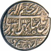 1 Rupee - Zaman (Atelier d'Herat) -  revers