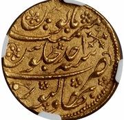 1 Mohur - Shah Shuja al Mulk (Atelier de Bahawalpur) -  revers