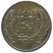2 afghanis – avers