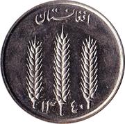 1 afghani - Muhammed Zahir Shah -  avers