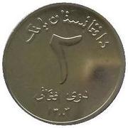 2 afghanis – revers
