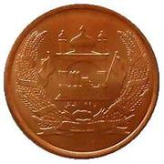 1 afghani – avers