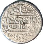 1 Rupee - Qaisar Shah (Atelier de Qandahar) -  avers
