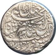 1 Rupee - Qaisar Shah (Atelier de Qandahar) -  revers