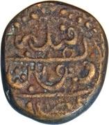 Falus (Atelier de Qandahar) – avers