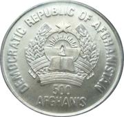 500 Afghanis (Coupe du monde de football - Mexique 1986) -  avers