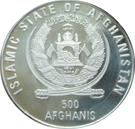 500 Afghanis (Charles Lindbergh) – revers