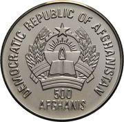 500 afghanis (Championnat d'Europe de football - Allemagne 1988) – avers
