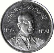 5 afghanis - Muhammed Zahir Shah -  avers