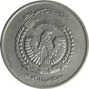 5 afghanis -  avers