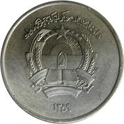 2 afghanis -  avers