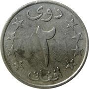 2 afghanis -  revers