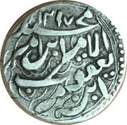 ½ Roupie - Muhammad Yaqub -  avers