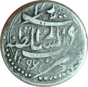 ½ Roupie - Muhammad Yaqub -  revers