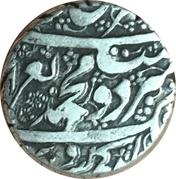 1 Roupie - Mahmud Shah -  avers