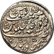 2 Rupees - Shah Shuja' al-Mulk -  avers