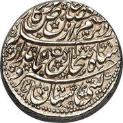 2 Rupees - Shah Shuja' al-Mulk -  revers