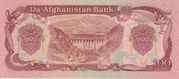 100 Afghanis – revers