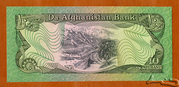 10 Afghanis – revers