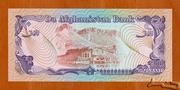 20 Afghanis – revers
