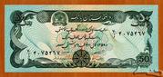 50 Afghanis -  avers