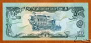 50 Afghanis -  revers
