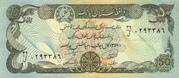 50 Afghanis – avers
