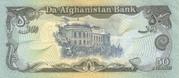 50 Afghanis – revers