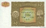 10 Afghanis – avers