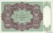 100 Afghanis -  revers