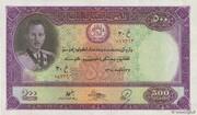 500 Afghanis – avers