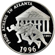 500 afghanis Jeux Olympiques Atlanta 1996 – revers