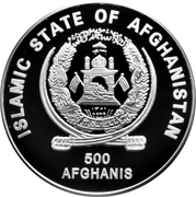 500 afghanis (Coupe du monde de football Allemagne 2006) – avers