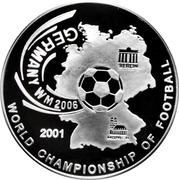 500 afghanis (Coupe du monde de football Allemagne 2006) – revers