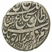1 Rupee - Shah Shuja' (5th reign; Kabul) – avers