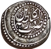 1 roupie - Mahmud Shah (atelier de Kaboul) – revers