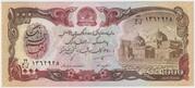 1000 Afghanis Afghanistan -  avers